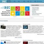 Τμήμα Βιολογικών Εφαρμογών & Τεχνολογιών